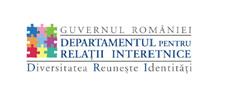 Departamentul pentru relatii interednice