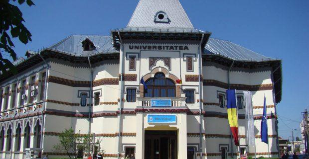Universitatea Constantin Brâncuși – Tg. Jiu
